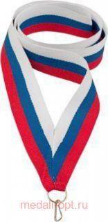 Лента для медали триолор