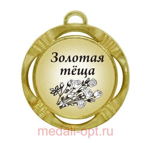Медаль теща своими руками